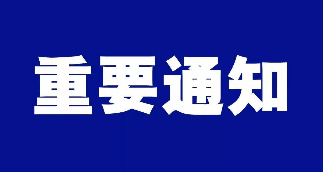 宁波市演艺集团有限公司客运/货物运输询价项目